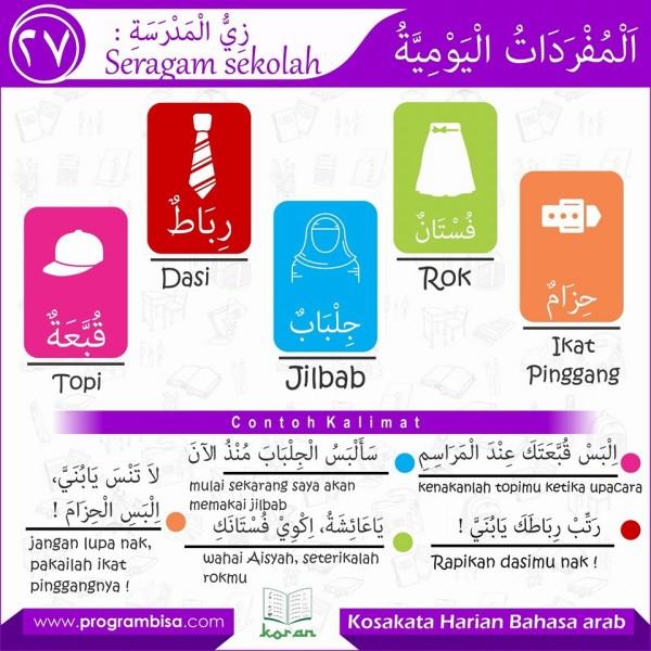 kosa kata harian bahasa arab 27