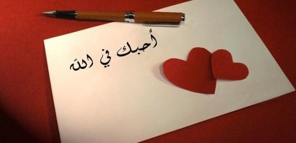 Ucapan Dan Percakapan Dalam Bahasa Arab #1