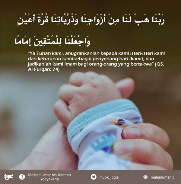 doa agar memiliki anak shalih dan shalihah