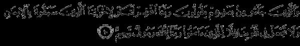 doa agar terhindar dari sifat dengki