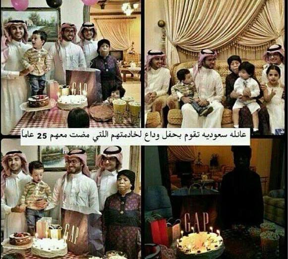 Kisah Pembantu yang Dimuliakan di arab saudi (2)