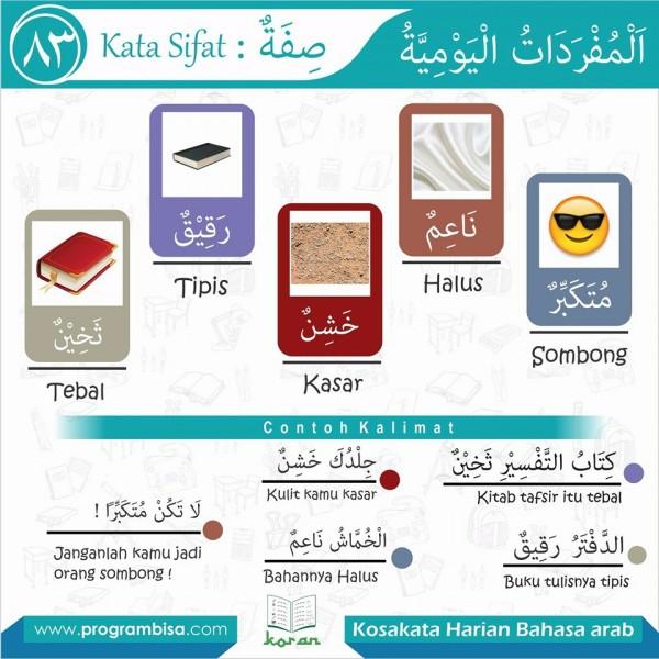 kosakata harian bahasa arab 83