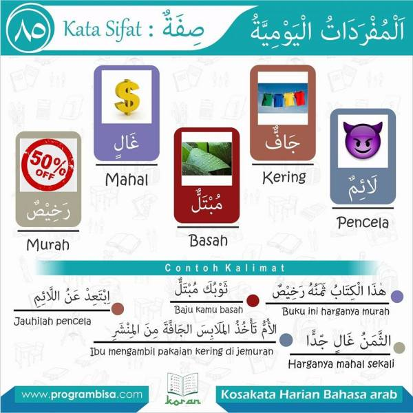 kosakata harian bahasa arab 85