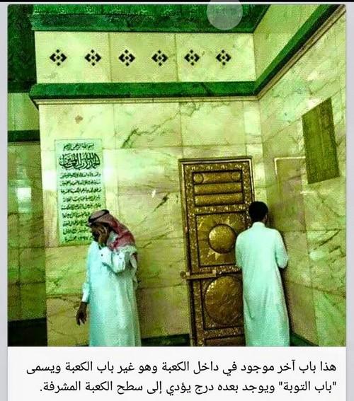 Foto-Foto-Ruang-Dalam-Ka'bah (6)