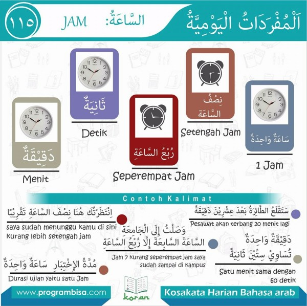 kosa kata harian bahasa arab 115