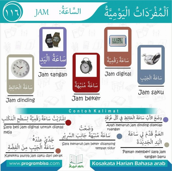 kosa kata harian bahasa arab 116