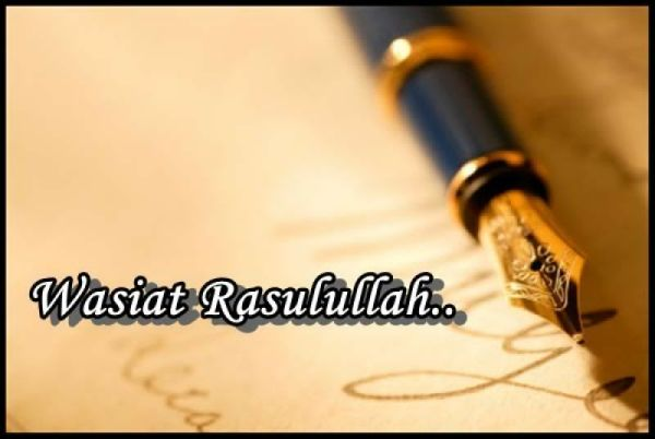 Lima Wasiat Rasulullah kepada Abu Hurairah