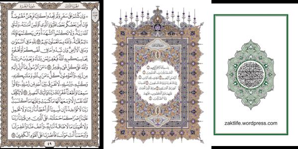 utsman thaha penulis mushaf madinah (3)