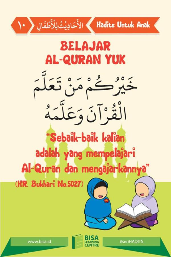 hadits untuk anak 10 belajar Al-Quran yuk