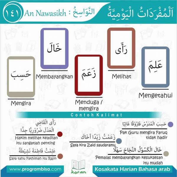 kosa kata harian bahasa arab 141