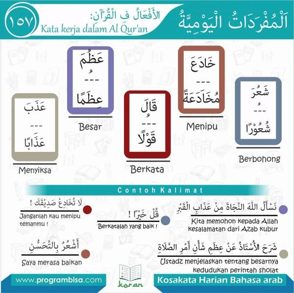 kosa kata harian bahasa arab 157