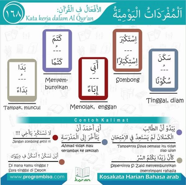 kosa kata harian bahasa arab 168