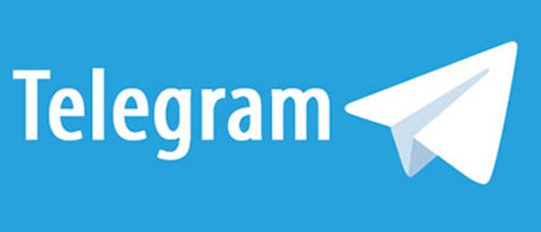 kumpulan channel islam di telegram