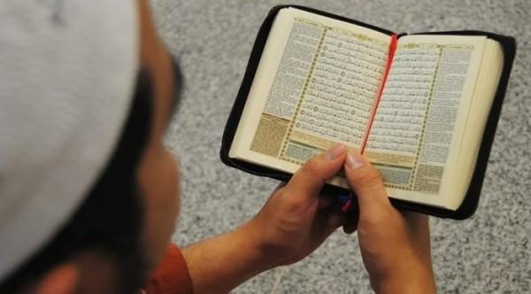 Doa-Doa Dari Al Qur'anul Karim