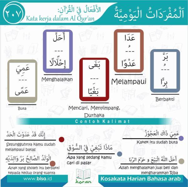 kosa-kata-harian-bahasa-arab-207