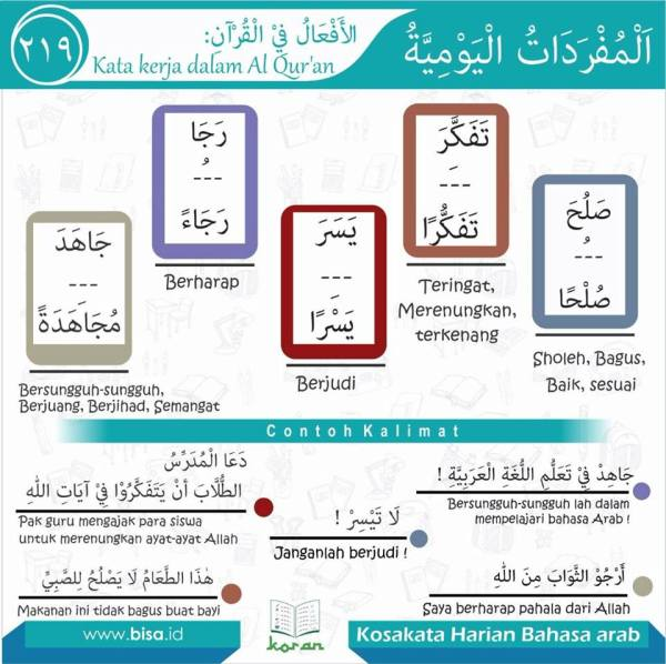 kosa-kata-harian-bahasa-arab-219