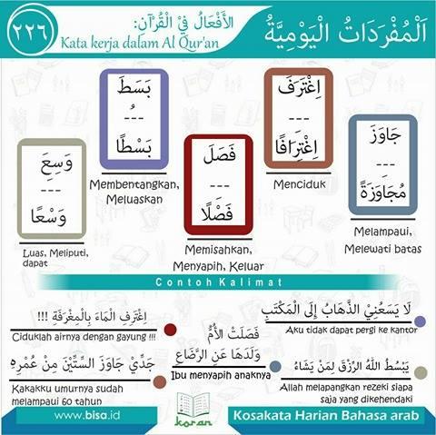 kosa-kata-harian-bahasa-arab-226