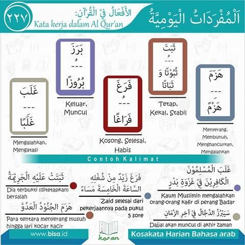 kosa-kata-harian-bahasa-arab-227
