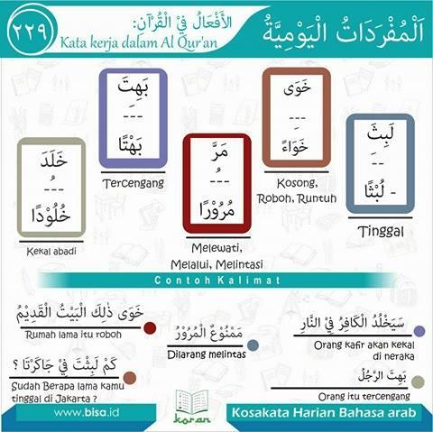 kosa-kata-harian-bahasa-arab-229