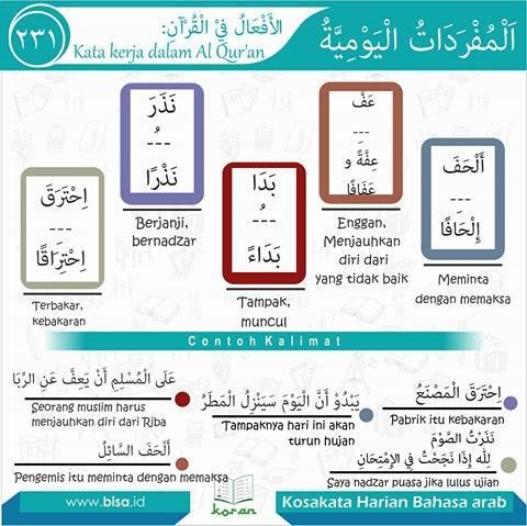 kosa-kata-harian-bahasa-arab-231