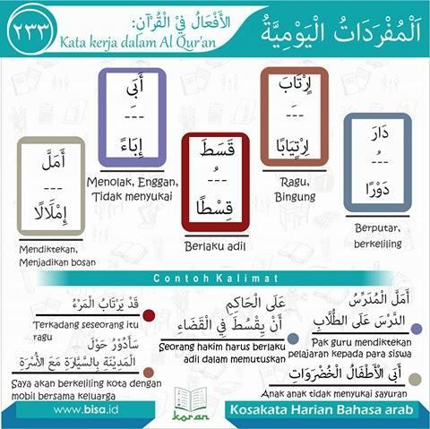 kosa-kata-harian-bahasa-arab-233