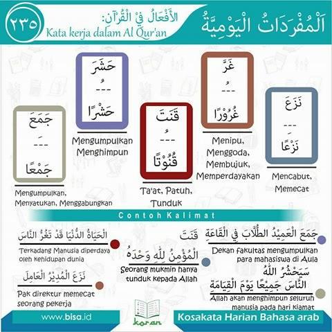 kosa-kata-harian-bahasa-arab-235