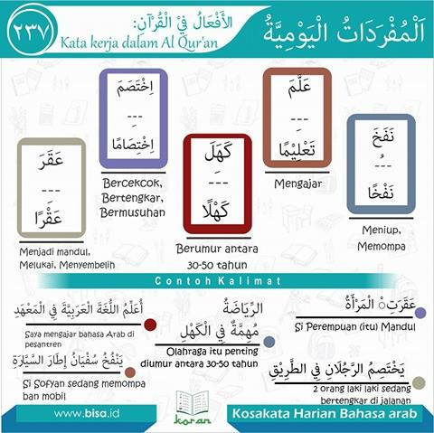 kosa-kata-harian-bahasa-arab-237