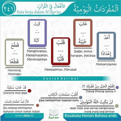 kosa-kata-harian-bahasa-arab-241