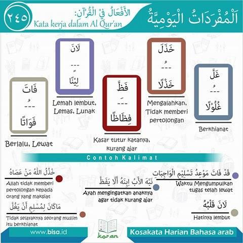kosa-kata-harian-bahasa-arab-245