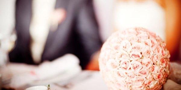 pesan-pernikahan
