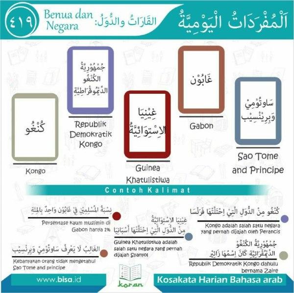 kosa kata harian bahasa arab 419